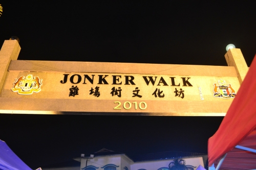Locally known as Jalan Hang Jebata but more famously known as Jonker Walk.
