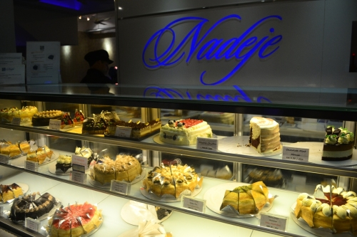 Nadeje Cake Shop